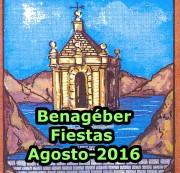 Fiestas Patronales Benagéber, 2016. Turismo Rural y Familiar Alto Turia, Albergue Benagéber